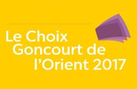 Logo-Choix_de_lOrient_2017